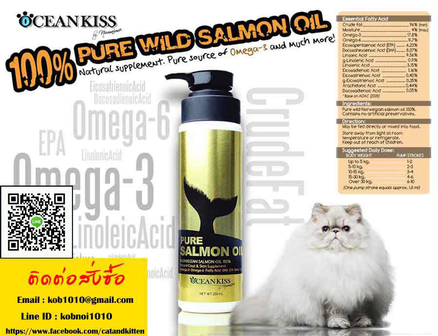 OCEANKISS 100% Pure Wild Salmon Oil